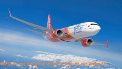Đại lý vé máy bay giá rẻ tại huyện Hưng Hà của Vietjet Air uy tín Đại lý vé máy bay giá rẻ tại huyện Hưng Hà của Vietjet Air