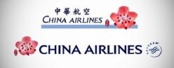 Văn phòng đại diện và bán vé máy bay của China Airlines cập nhật mới nhất Văn phòng đại diện và bán vé máy bay của China Airlines