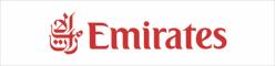 Văn phòng đại diện và bán vé máy bay của Emirates cập nhật mới nhất Văn phòng đại diện và bán vé máy bay của Emirates