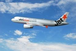 Vé máy bay giá rẻ Huế đi Rạch Giá của Jetstar Vé máy bay giá rẻ Huế đi Rạch Giá của Jetstar