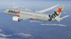 Vé máy bay giá rẻ Sài Gòn đi Rạch Giá của Jetstar Vé máy bay giá rẻ Sài Gòn đi Rạch Giá của Jetstar