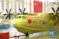 Trung Quốc chế tạo thành công máy bay lội nước lớn nhất thế giới - tin Hot Trung Quốc chế tạo thành công máy bay lội nước lớn nhất thế giới
