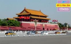 Đặt mua vé máy bay đi Bắc Kinh giá rẻ nhất Vé máy bay đi Bắc Kinh