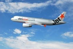 Vé máy bay giá rẻ Cần Thơ đi Chu Lai (Tam Kỳ) của Jetstar giá cạnh tranh nhất thị trường Vé máy bay giá rẻ Cần Thơ đi Chu Lai (Tam Kỳ) của Jetstar