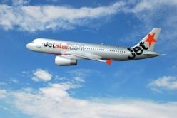 Vé máy bay giá rẻ Đồng Hới đi Tuy Hòa của Jetstar