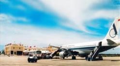 Vé máy bay giá rẻ Nha Trang đi Hải Phòng của Jetstar