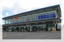 Vé máy bay giá rẻ Rạch Giá đi Sài Gòn giá ưu đãi nhất Vé máy bay giá rẻ Rạch Giá đi Sài Gòn