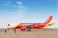 Vé máy bay giá rẻ Sài Gòn đi Chu Lai (Tam Kỳ) của Vietjet Air Vé máy bay giá rẻ Sài Gòn đi Chu Lai (Tam Kỳ) của Vietjet Air