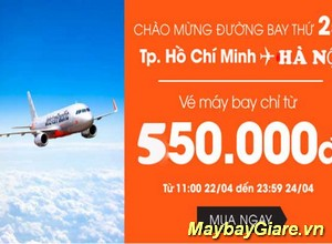 JetStar khuyến mãi nhân dịp mở đường bay Hà Nội – Vinh. Đặt vé máy bay khuyến mãi tại MaybayGiare dễ dàng. JetStar khuyến mãi nhân dịp mở đường bay Hà Nội – Vinh.