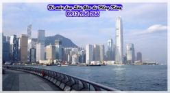 Đặt mua vé máy bay Sài Gòn đi Hồng Kông Vé máy bay Sài Gòn đi Hồng Kông