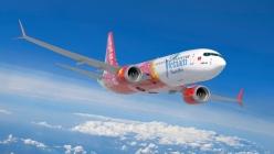 Vé máy bay giá rẻ Rạch Giá đi Vinh của Vietjetair